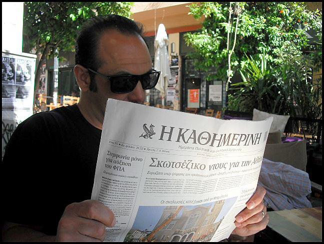 Paul Alkazraji in Greece